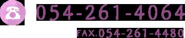 tel:054-261-4064 fax:054-261-4480
